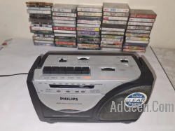 used Philips Taperecorder with Cassetes for sale